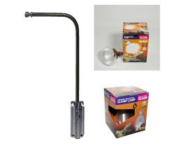 Arcadia D3 UV/Basking 100 Watt Lighting Set